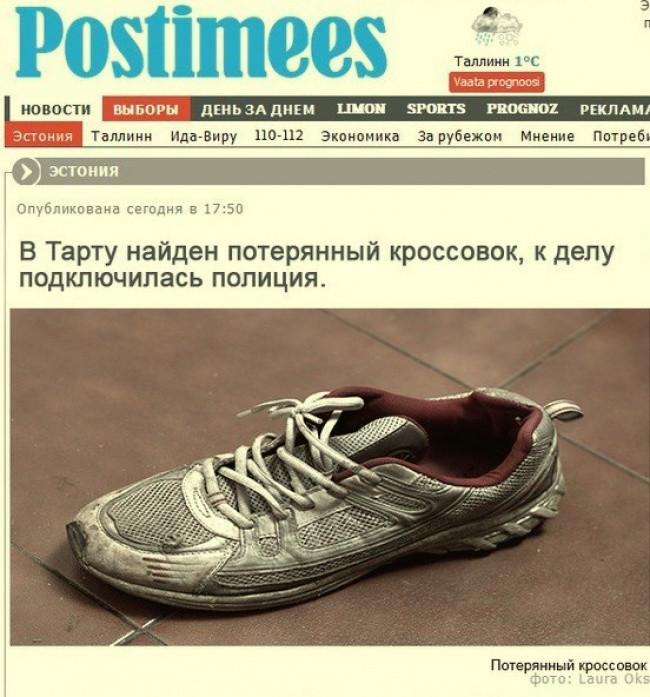 кроссовок