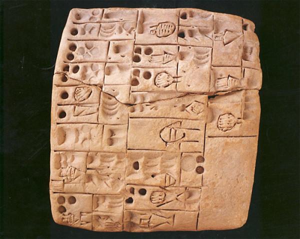 oldest-written-recipe