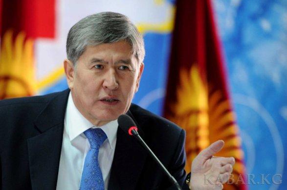 Президент Кыргыстанв