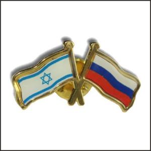 russia-izrael
