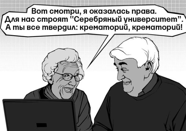 38515001_news_bigpic