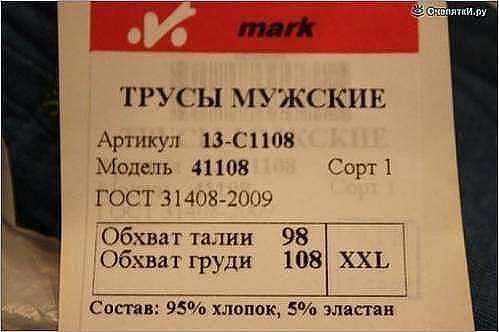 10152418_10203441118853935_1330981203_n (1)