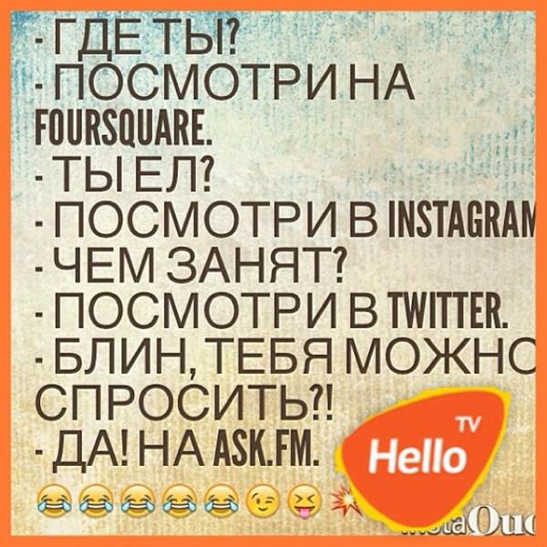 10152388_763722956995504_7445702382200891681_n