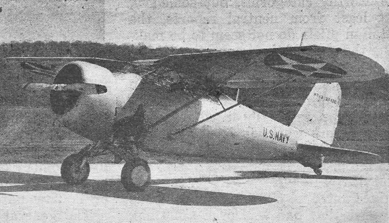 Самый первый вариант XF-13C-1