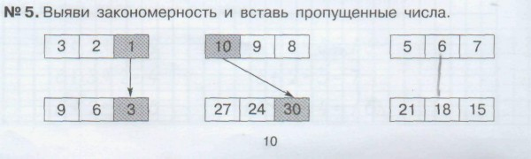 гребнева4