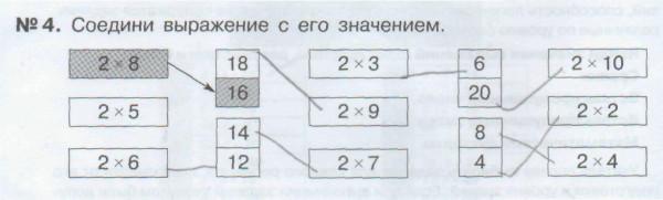 гребнева2