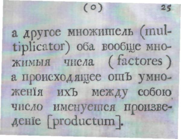 Козельский4