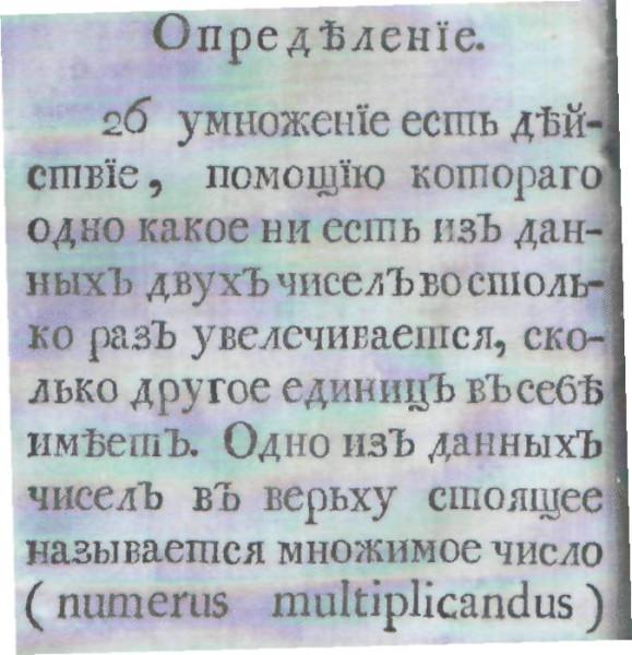 Козельский3
