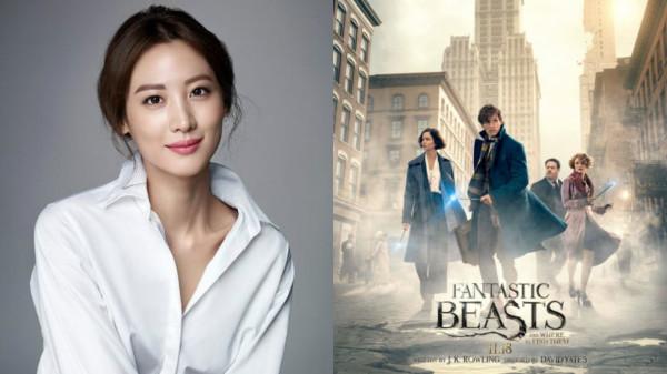 Claudia-Kim-Soo-Hyun.jpg
