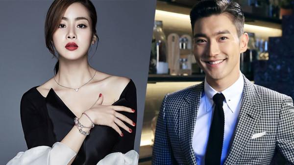 Siwon and Kang Sora Confirmed for tvN Drama: omonatheydidnt