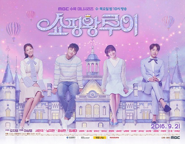 Shopping King Louis Ep 8-9 Discussion Post