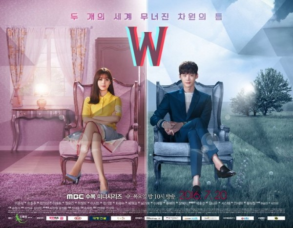 Viu-TV-W-Two-Worlds-Han-Hyo-Joo-and-Lee-Jong-Suk-2.jpg