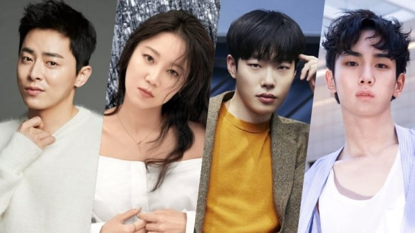 Jo Jung Suk, Gong Hyo Jin, Ryu Jun Yeol and Key Confirmed for Movie