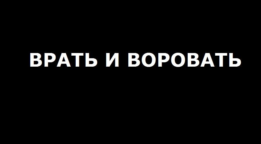 """Украинские чиновники """"или действительно святые, или практически все воруют"""", - Саакашвили - Цензор.НЕТ 5340"""
