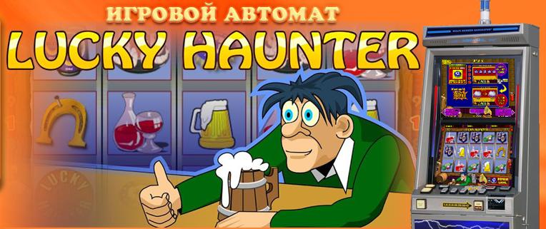 видео слоты игровые автоматы