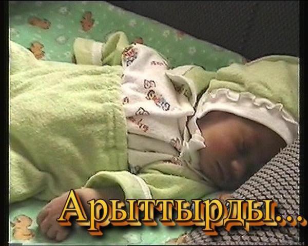 Картинки спокойной ночи на татарском языке родственникам, день