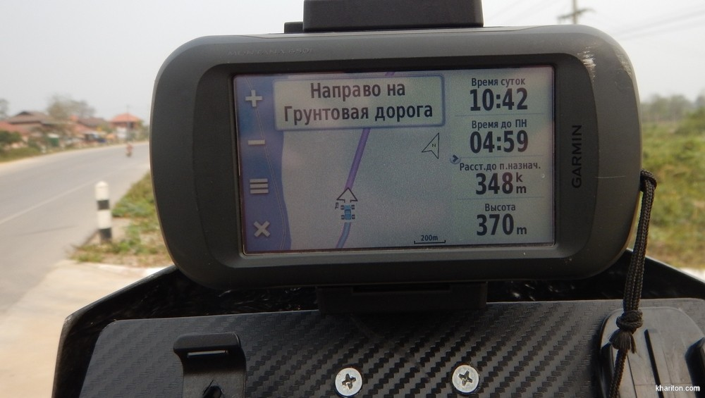 DSCN5890 Вокруг света на мотоцикле THE WAY Олег Харитонов