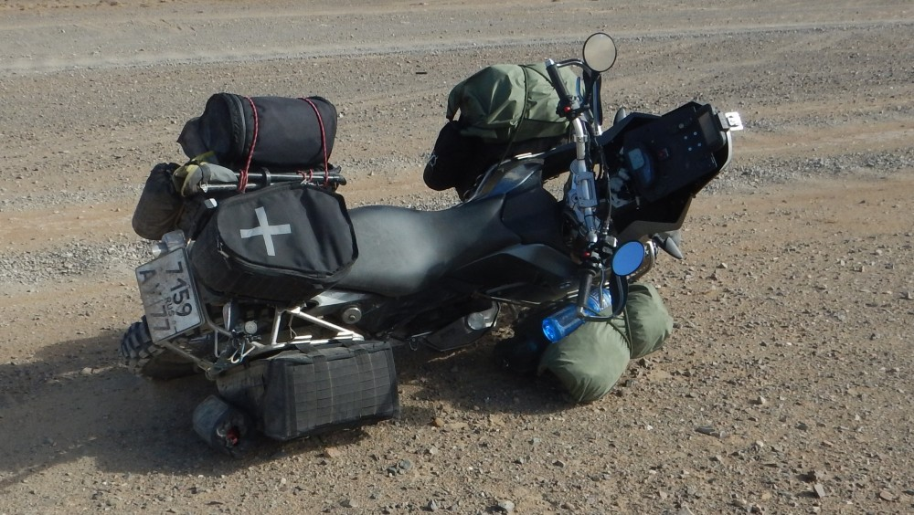 Олег Харитонов Вокруг света на мотоцикле the way