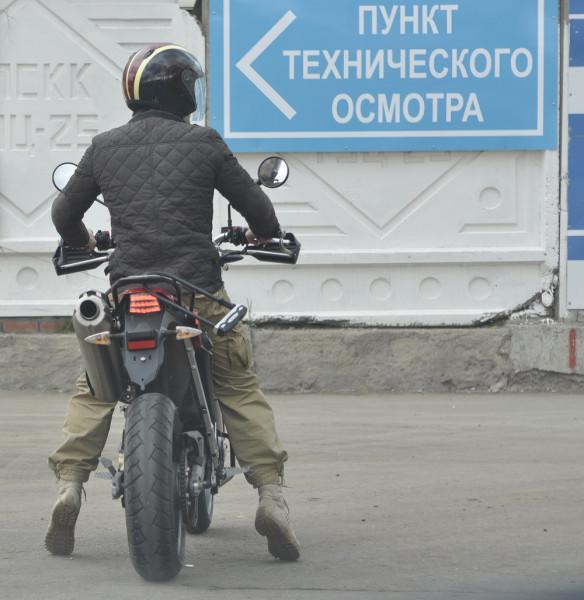 Вокруг света на мотоцикле