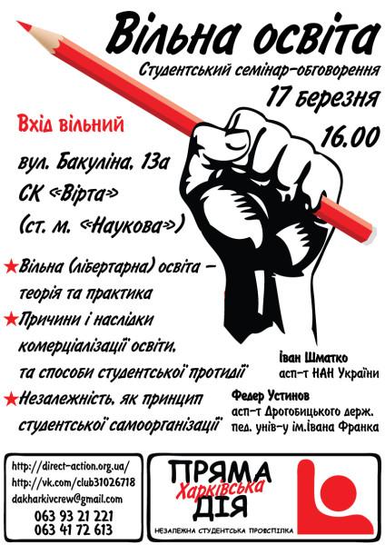 Kharkov_PD-End
