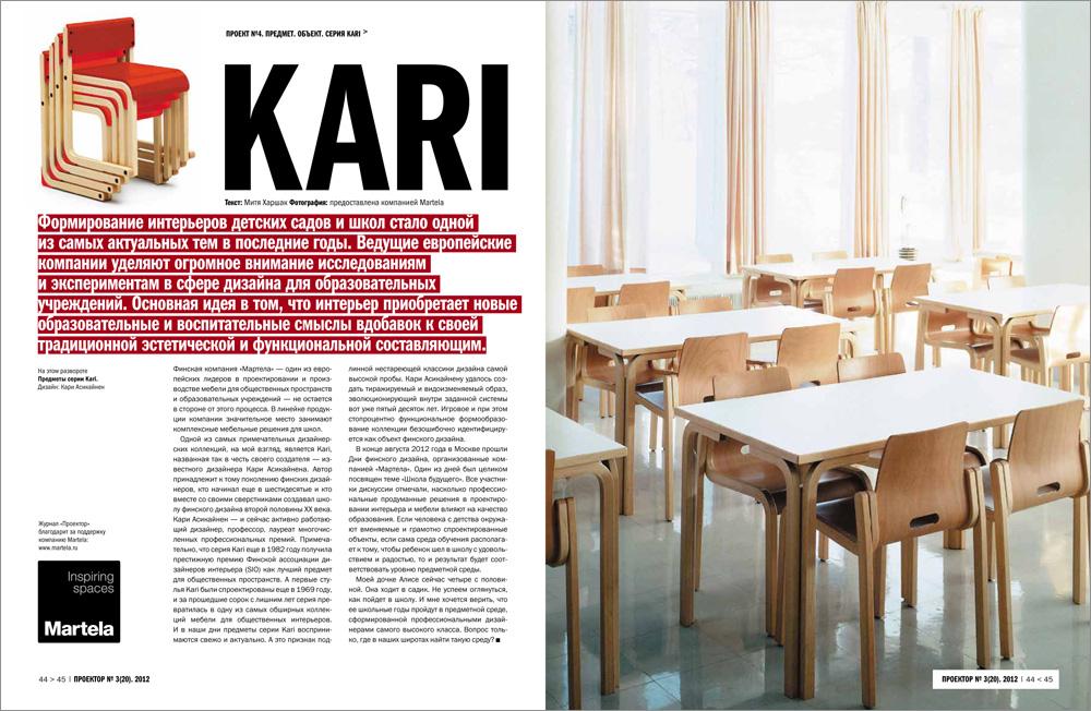 07_kari