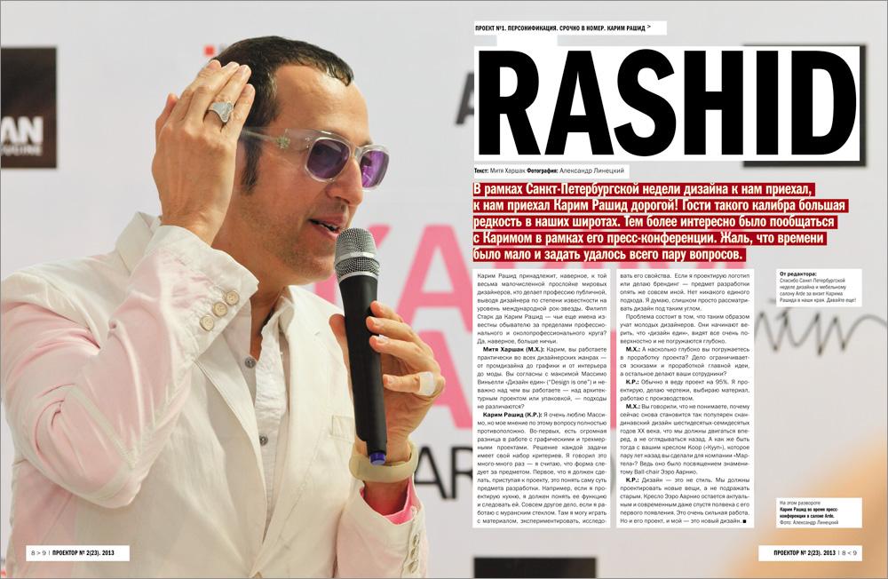 01_rashid