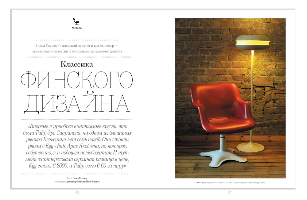 14_finndesign