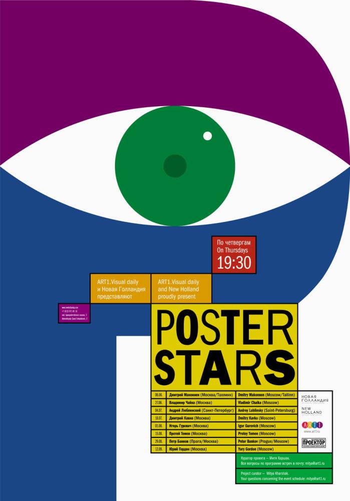 poster_general