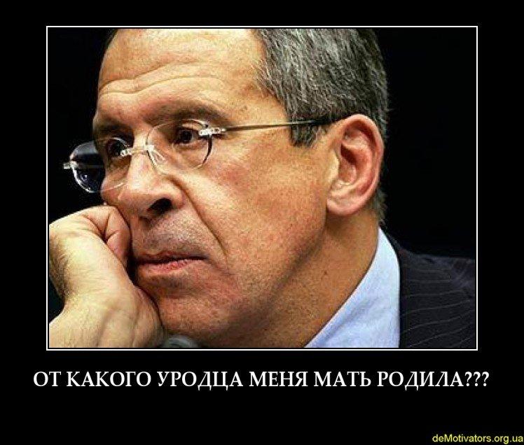 """""""Заявления Лаврова не следует принимать всерьез"""", - МИД Турции - Цензор.НЕТ 7306"""
