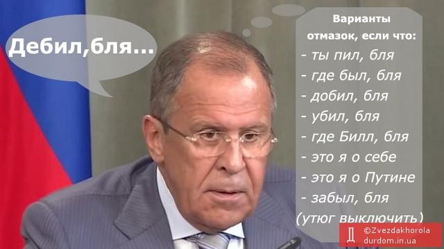 Москва отрицает обвинения США и требует доказательств, что РФ бомбила не позиции ИГИЛ - Цензор.НЕТ 3840