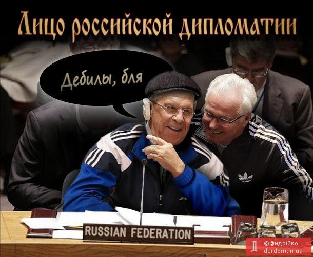 """Пока мы не видим признаков """"договороспособности"""" у руководства Украины, - Лавров о минских соглашениях - Цензор.НЕТ 5189"""