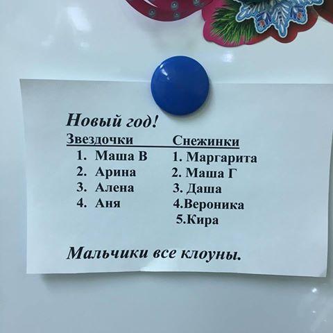 Новый_год