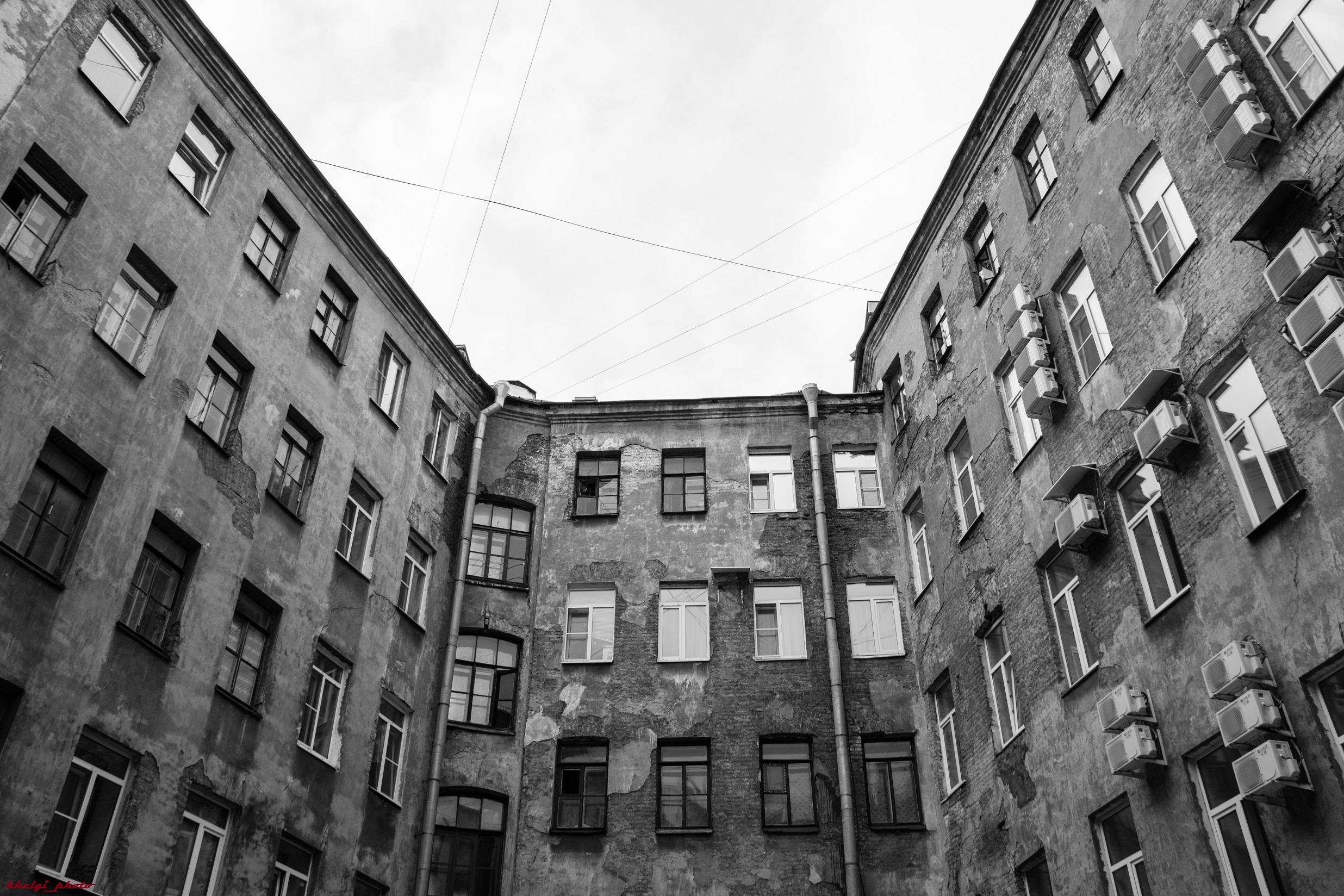 Дворы_001