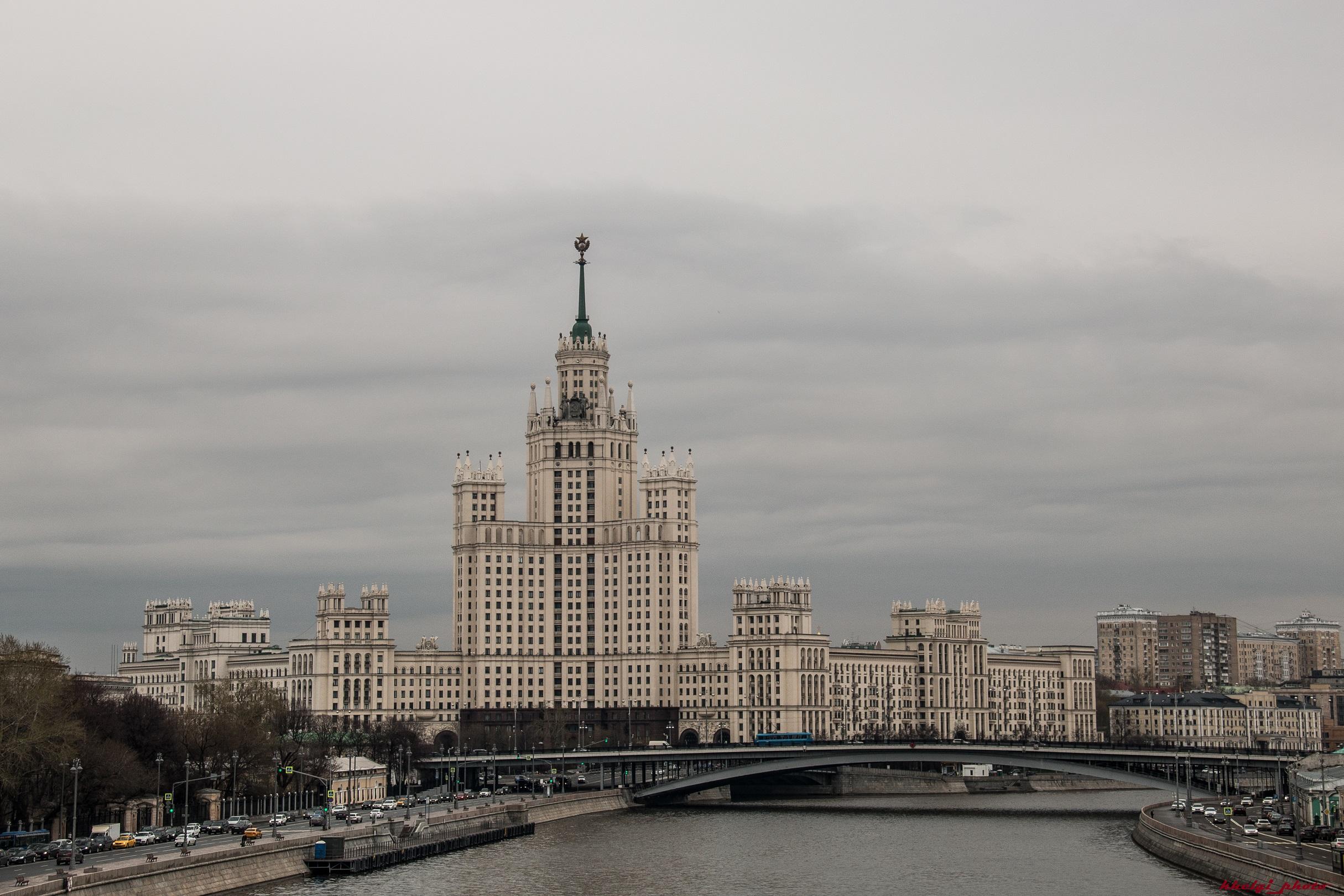 Москва_002