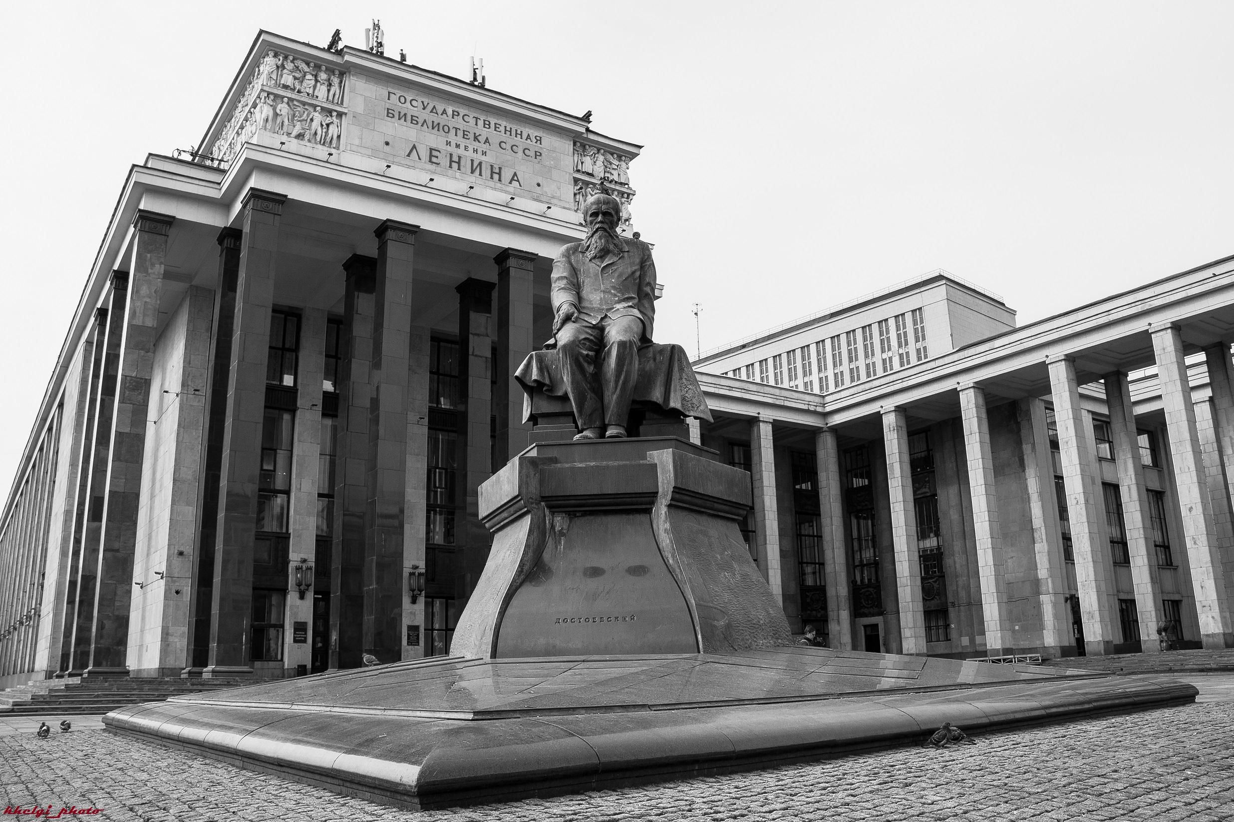 Москва_007