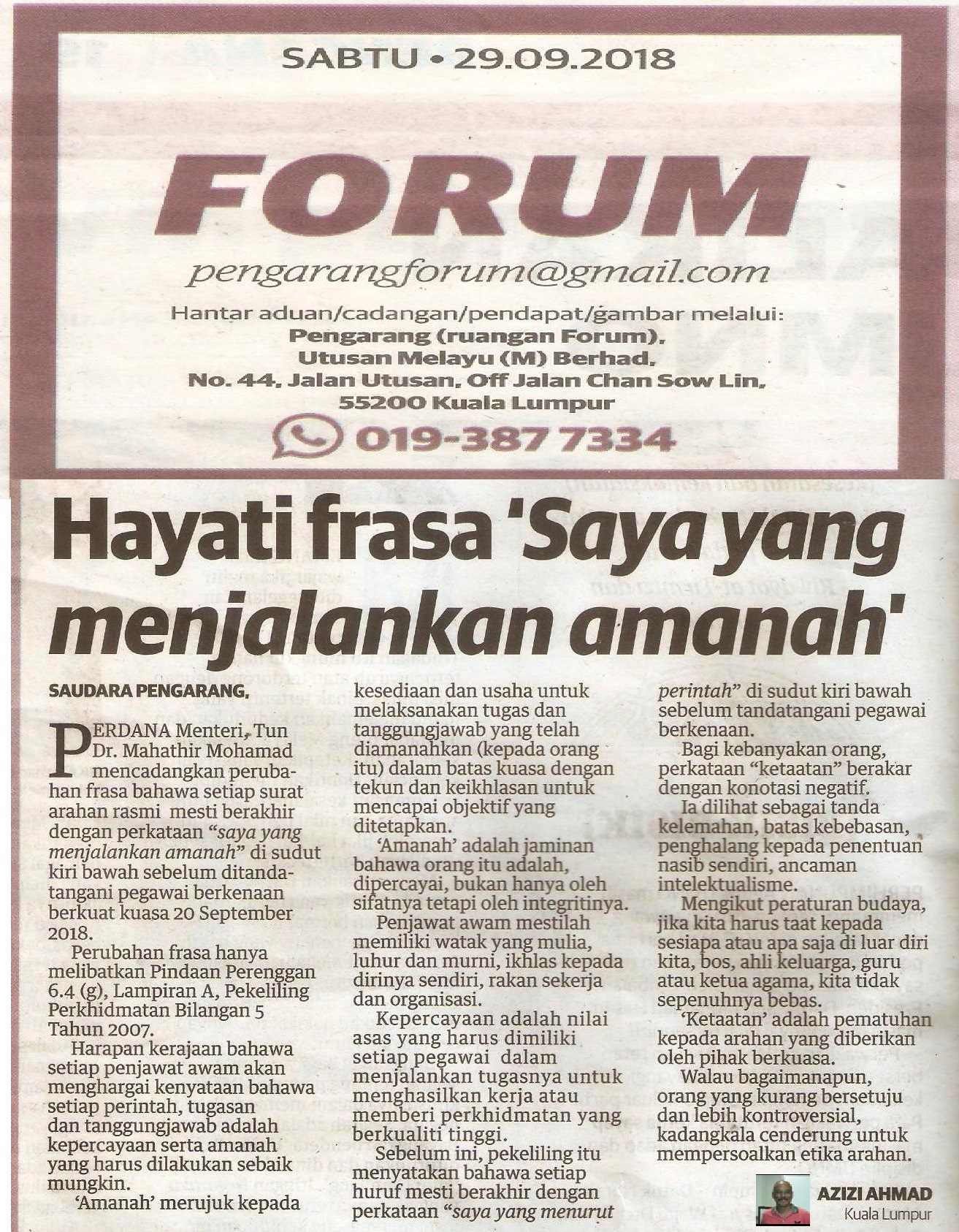 Hayati Frasa Saya Yang Menjalankan Amanah Kheru2006 Livejournal