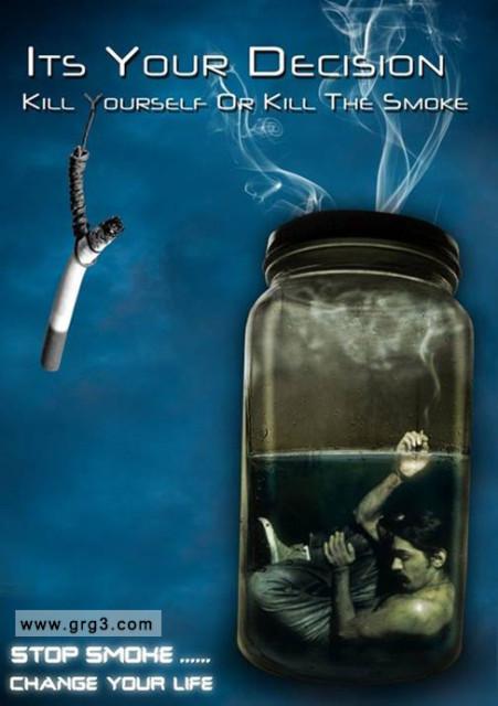 Jar Smoke