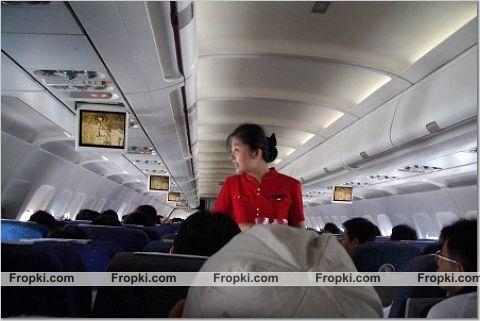 Air Asia ?