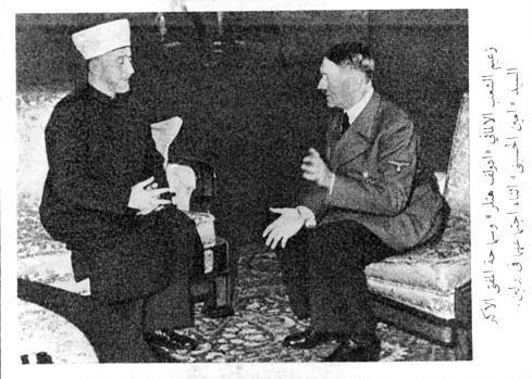 Hitler bersama Syeikh Amin Al-Husainiy