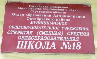 viveska
