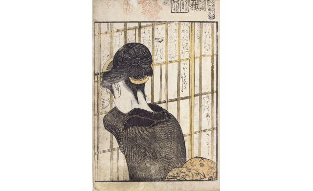 kitagawa_utamaro_a_lady_looking_through_the_torn_paper_sliding_door-web