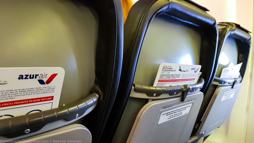 Boeing 757-200 с самыми тонкими в истории пассажирской авиации креслами... 02.jpg