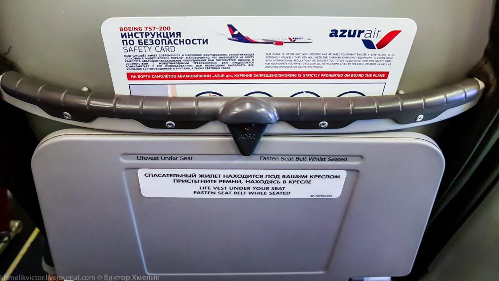 Boeing 757-200 с самыми тонкими в истории пассажирской авиации креслами... 03.jpg