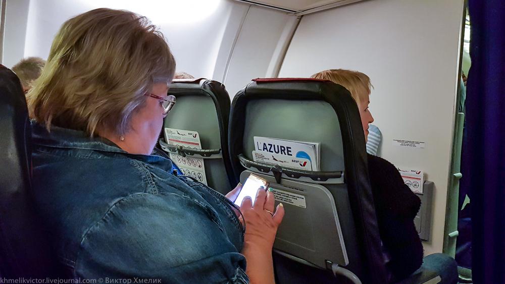 Boeing 757-200 с самыми тонкими в истории пассажирской авиации креслами... 04.jpg
