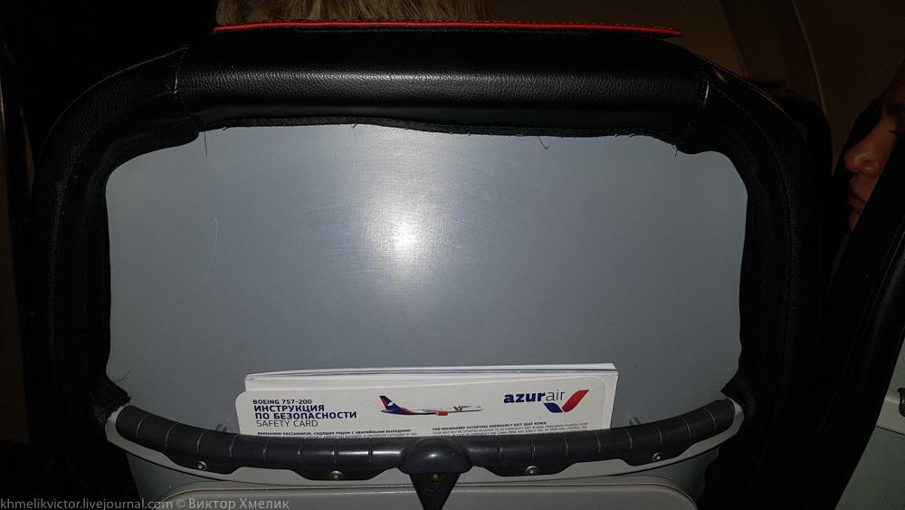 Boeing 757-200 с самыми тонкими в истории пассажирской авиации креслами... 05.jpg
