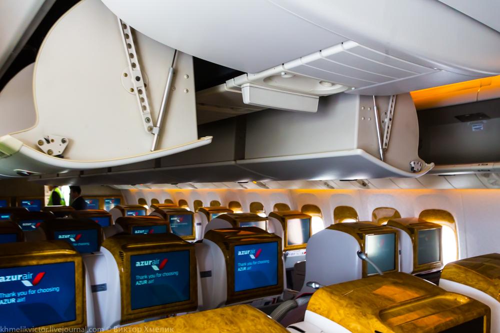 Внутри Boeing 777-300ER авиакомпании AZUR air 03.jpg