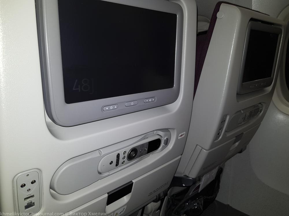 777-15.jpg
