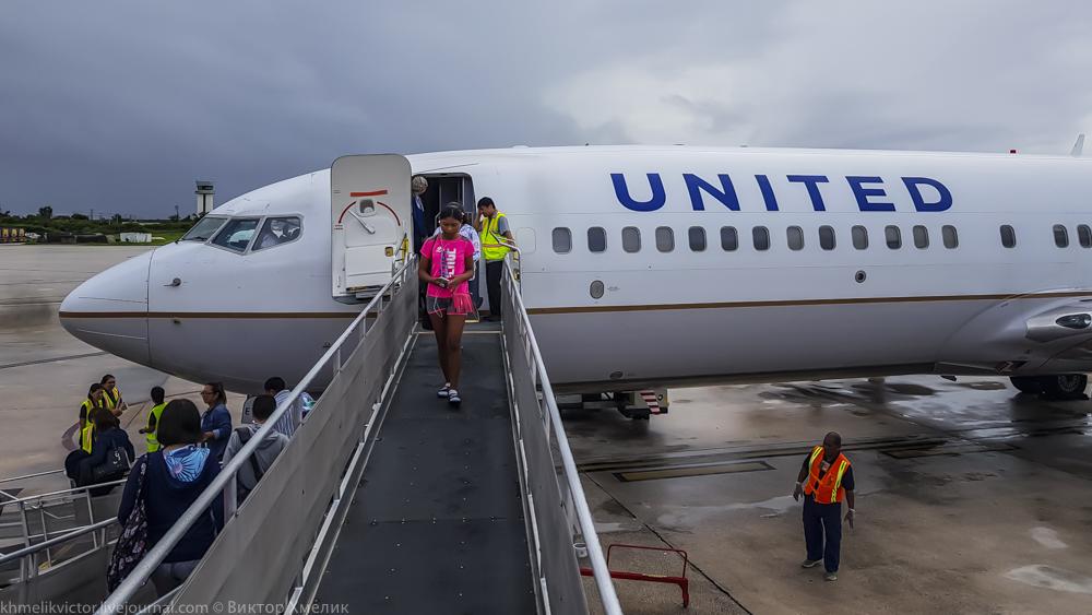 United-11.jpg