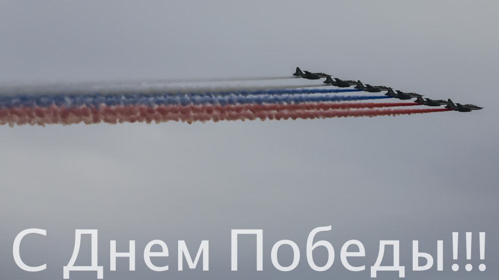 ДеньПобеды-11.jpg