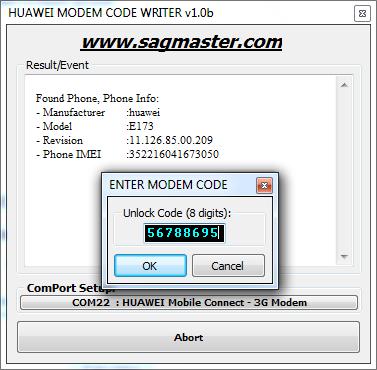 Программу all unlock sim
